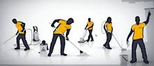 Best Cleaning Service at Hourly Charged to save you more  anywhere in Bahrain