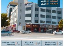 العذيبه محلات ومكاتب للإيجار بموقع إستراتيجي على شارع 18 نوفمبر العذيبه