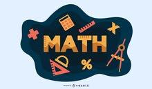مدرس رياضيات للصف الثالث متوسط