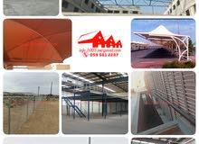 مظلات - هناجر - مستودعات - Mezzanine - PVC - تسوير أراضي