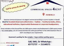Spacious commercial spaces in an elegant commercial building in a prime location in Hawalli