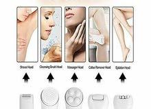 جهاز تنظيف ونظارة الوجه BROWNS 5 In 1  يعمل علي إزالة شعر الجسم والمناطق الحساس