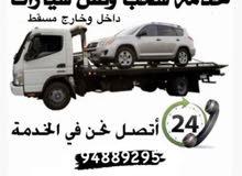 وافعة نقل وسحب جميع انواع السيارات داخل وخارج مسقط (recovery)