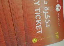 تذاكر دخول vip للقرية العالمية