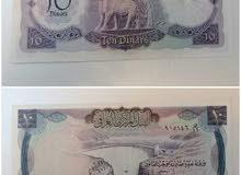 نشتري العملات العراقية القديمة