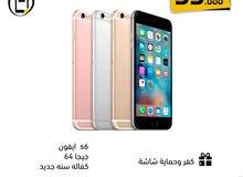 ايفون 6 اس جميع الالوان 64 جيجا