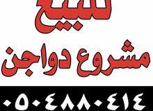 الرياض الافلاج  السيح