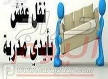 نقل جميع الأغراض و الأثاث جميع مناطق الكويت نقل فك تركيب