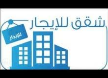 ايجارداخليه غرف فرديه لطالبات الجامعات