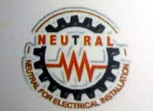 نيوترال لاعمال الكهرباء