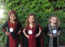 حضانة أطفال في خلدا مقابل ميداس