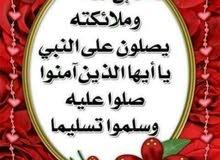 مدرس رياضيات لطلاب الجامعات والمدارس الخاصة والحكومية باللغتين الانجليزية والعرب