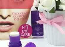 كريم علاج الهالات السوداء اسفل العين