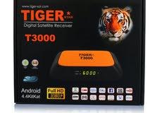 للبيع tiger t3000