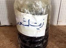 زيت حشيش اصلي ومضمون من افغانستان