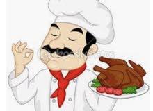 مطلوب طباخ يمني ذو خبره