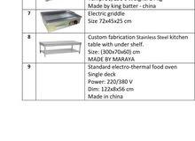 معدات مطاعم للبيع وتفصيل ستاليس تيل