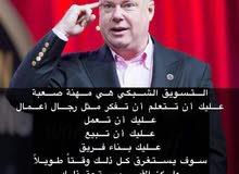 حتوصلي يعني حتوصلي والشغل عن طريق النت