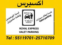 خدمة ايقاف السيارات Valley Parking