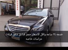 ارخص سعر مرسيدس ف مصر