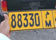 رقم خماسي جميل 88330