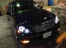 Available for sale! 1 - 9,999 km mileage Toyota Crown 2002