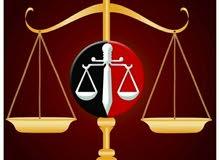محامي وخدمات قانونية مجاز لدى كافة المحاكم
