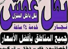 نقل اثاث الكوثر فك نقل تركيب الأثاث بجميع مناطق الكويت فك نقل تركيب الأثاث ااا