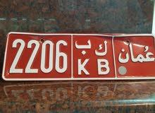 رقم تاكسي للبيع بسعر مغري
