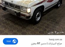 White Nissan Pickup 1997 for sale