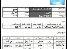 حلاق رجالي مصري ابحث عن عمل في دول الخليج