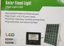 كشافات الطاقة الشمسية(تصفية)
