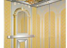 شركة مصاعد فوجي مسقط FUJI MUSCAT ELEVATOR