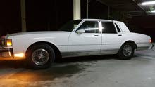 Used 1990 Chevrolet Caprice Classic for sale at best price
