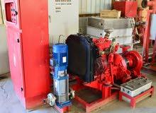 Firefighting System 500 GPM نظام اطفاء حريق 500 جالون/دقيقة