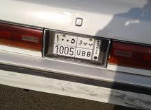 لوح سياره
