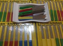 سكاكين فواكة  الصناعة ياباني
