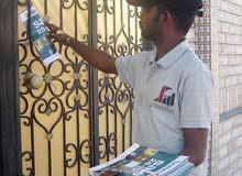 مطلوب موظف توزيع اعلانات