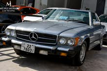 For sale 1984  SL
