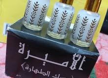 عمان ابونصير