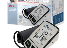 جهاز قياس ضغط الدم الالكتروني مع المحول مجاانا !!