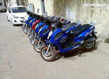 New Other motorbike available in Tripoli