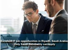 IT Managerial positions are required for a pure firm in Riyad - Only saudi nationality can apply