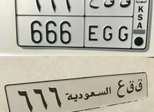 ق ق ع 666