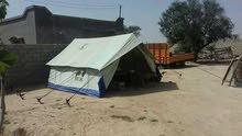 خيمه زرادي