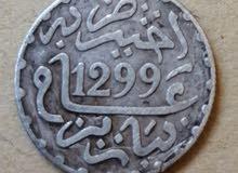 عملة مغربية نصف درهم فضي 1881/1299