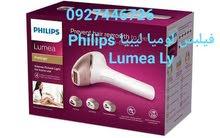 جهاز ليزر منزلي نوع فيلبس لوميا الاصدار العاشر باربع عدسات