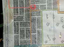 نصف قطعة ارض في ياسين خريبط