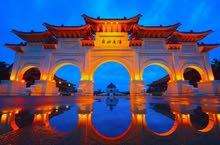 تاشيرة تايوان