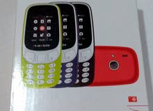 H-Mobile 2 Sims  New